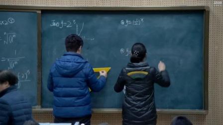《指数函数及其性质》人教版数学高一,登封市第一高级中学:郑同良