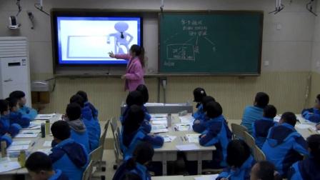 《行政区划》2016人教版地理八上,高新区第一中学;孙雨