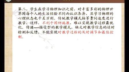 2015年江苏省高中物理名师课堂,黄凯《牛顿第三定律》教学视频