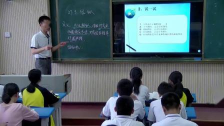 人教2011课标版数学九下-27.3《位似》教学视频实录-梁明畅
