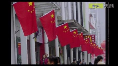 浙教版品德与生活二上《五星红旗升起的地方-第一课时》课堂教学视频实录-丁慧慧