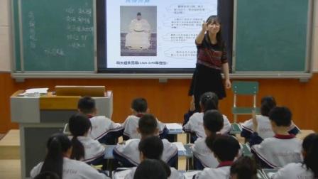部编版初中历史七下《第14课 明朝的统治》天津刘忠霞
