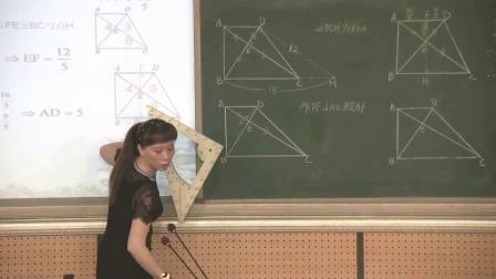 人教2011课标版数学九下-27.2.2《相似三角形的性质》教学视频实录-郑妙可