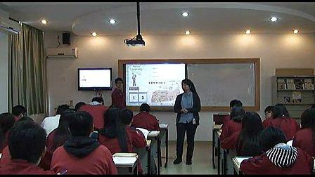 《细胞呼吸》高二生物教学视频-中加学校郭赫
