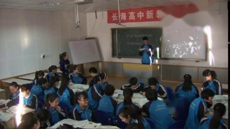 岳麓版高中历史必修三第六单元第27课《新中国的科技成就》课堂教学视频实录-宋晓晶