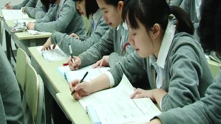 《在实践中追求和发展真理》人教版高二政治,省实验中学:张钰