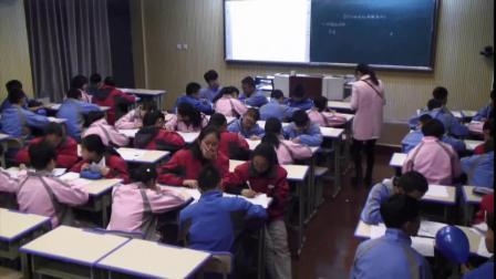 华师大版科学七上5.1《地球的形状和大小》课堂教学视频实录-叶节
