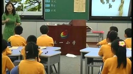 小学美术人美版三下《第9课 画古树》北京李娟
