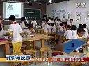 小学五年级美术《珍爱国宝-古代的陶瓷艺术(青花瓷)》导入类教学