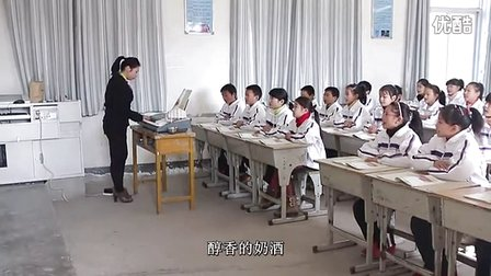 人音版七年级音乐《银杯》安徽周娟