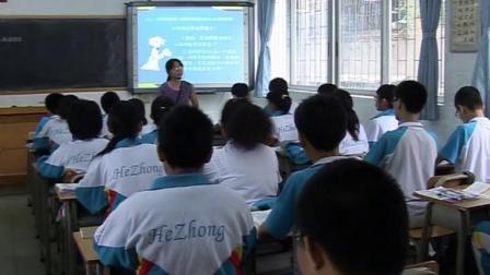 人教2011课标版物理 八下-8.3《摩擦力》教学视频实录-江门市