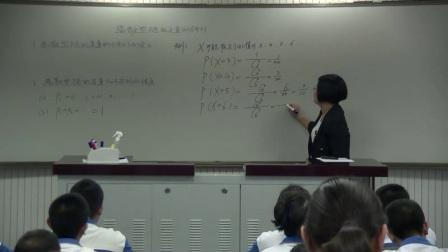 《离散型随机变量的分布列》北师大版高二数学-陈亚倩