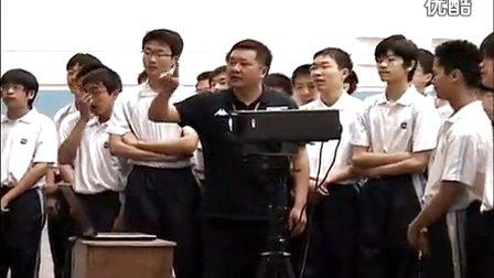 高一体育教学视频《分腿腾跃》体育名师工作室教学视频