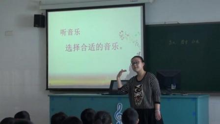 人音版四上第6课《水上音乐》课堂教学视频实录-董吉波
