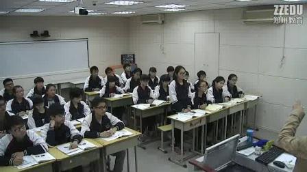 《化学反应速率》人教版高二化学-郑州扶轮外语学校:余海侠