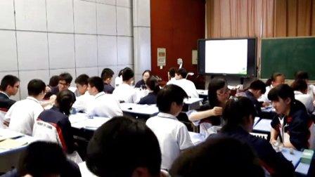 高中化学选修《卤代烃》教学视频,湖北省,2014学年部级优课评选高中化学入围作品
