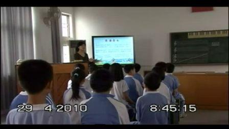 《青春舞曲》教学课例(花城版音乐五年级,白芒小学:周激杨)