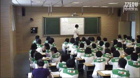 《定从之介词+关系代词》人教版高一英语-郑州106中学-陈希