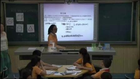 人教版小学数学六下《第6单元 立体图形体积和容积的复习》湖南黎科元