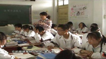 陕西省示范优质课《独特的民族风2-1》高一音乐,澄城县澄城中学:王莉