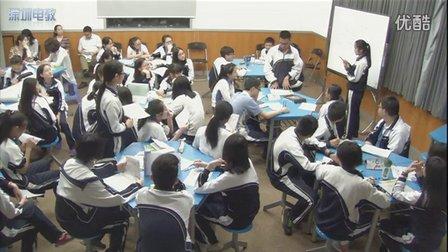 深圳2015优质课《语法、完形填空练习》高考英语通用,深圳第二实验学校:尹沁菲