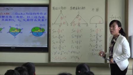 人教2011课标版数学八下-17.2《勾股定理及其逆定理的综合应用》教学视频实录-李立