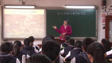 部编版初中历史七下《第12课 宋元时期的都市和文化》河南赵海梅
