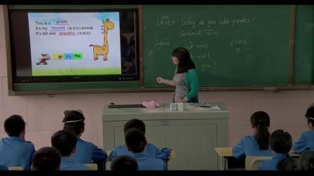 人教版七年级英语下册Unit5(1a-1c)教学视频实录(王红艳)