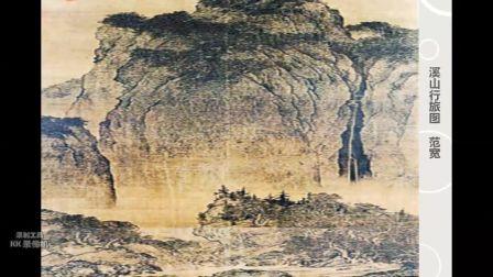《美术中的比例知识——黄金比例》人教版美术五年级-彬县西坡小学-单新-陕西省首届微课大赛