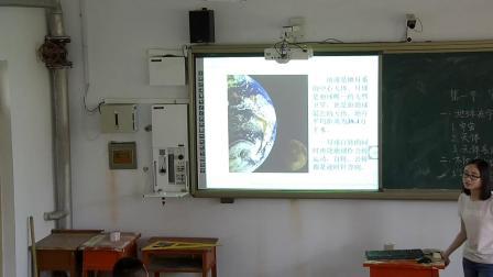 人教版高中地理必修一1.1《宇宙中的地球》课堂教学视频实录-崔慧卿