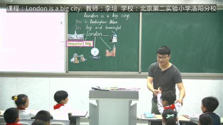 外研版(三起)小学英语四下Module2  Unit 1 London is a big city.河南李培