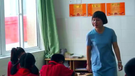 浙教版品德与社会五上第三单元第2课《退一步海阔天空》课堂教学视频实录-胡赛君
