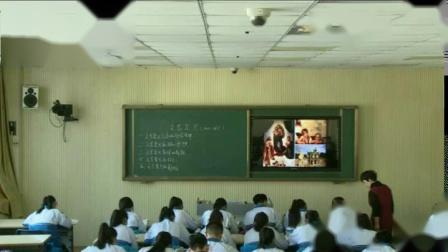 岳麓版高中历史必修三第三单元第12课《文艺复兴巨匠的人文风采》课堂教学视频实录-艾雪华