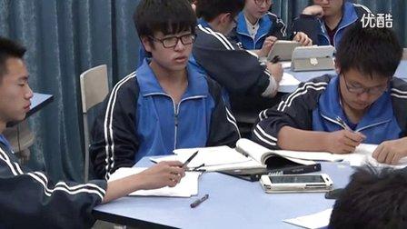 高中化学选修《有机物的同分异构现象》教学视频,辽宁省,2014学年部级优课评选高中化学入围作品