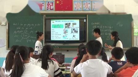 人教版英语七下Unit 1 Section A(1a-1c)教学视频实录(张艳峰)
