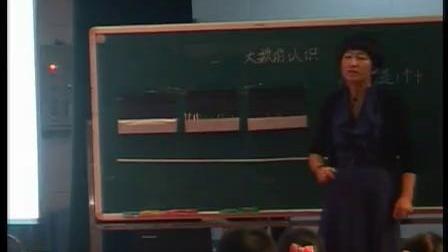 《大数的认识》小学数学二年级优质课视频-第三届全国小学教育峰会