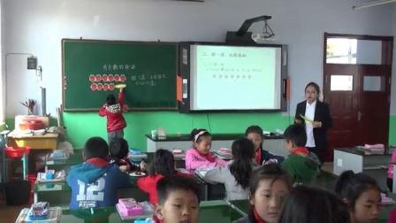 《有余数的除法-有余数除法》人教2011课标版小学数学二下教学视频-吉林通化市_集安市-牛卉