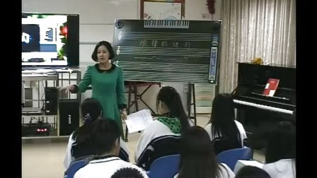 《旋律的进行》教学课例(人教版高二音乐,龙城高级中学:杨瑞)