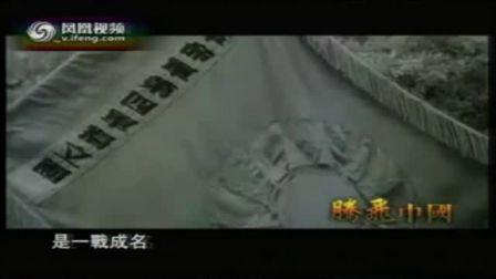 《国民革命的洪流》北师大版八年级历史-王益华