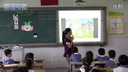 2015深圳优质课《Unit3 My face》1》小学英语牛津深圳版一上,龙华中心小学:王凡