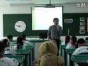 小学三年级科学优质课展示下册《指南针》教科版_朱老师