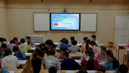 人教课标版-2011化学九上-3.2.2《原子核外电子的排布》课堂教学实录-罗华
