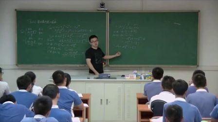 《等比数列的前n项和》教学课例(高二数学,平冈中学:黄亮)