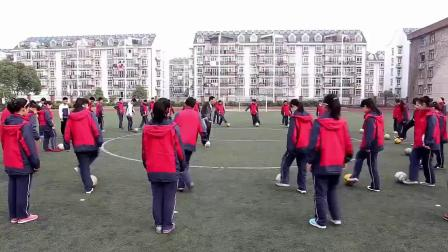 《足球-脚内侧运球》人教版初一体育与健康,吴明峰