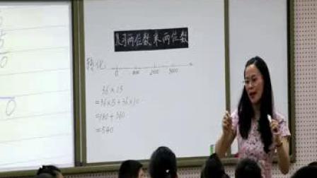 《9 总复习》人教2011课标版小学数学三下教学视频-重庆_巴南区-冉小霖