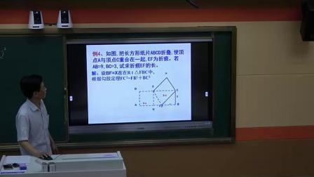 人教2011课标版数学八下-17.1.2《利用勾股定理解决平面几何问题》教学视频实录-戴英俊