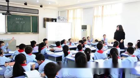《语文园地四:我爱阅读》部编版小学语文二下课堂实录-重庆_九龙坡区-杨惠淋