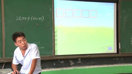 北师大版数学七上-3.1《字母表示数》课堂教学视频实录-杨高宽