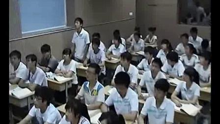《化学反应的限度》人教版高二化学-郑州扶轮外语学校:陈玉华