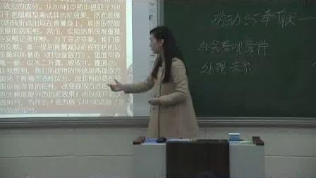 《价值的创造与实现》人教版高一政治,郑州五中:宋婉